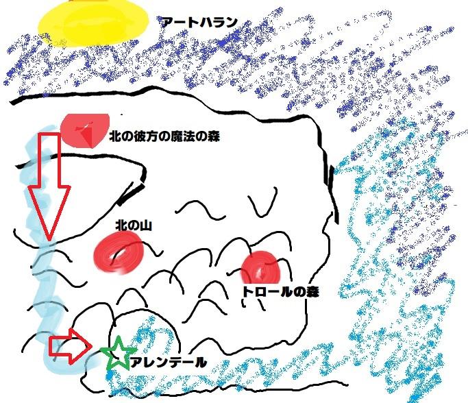 『アナと雪の女王2』想像の地図・マップ(map)のイメージ画像