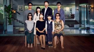 『パラサイト半地下の家族』イメージ画像