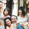 『万引き家族』イメージ画像