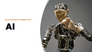『AI』イメージ画像
